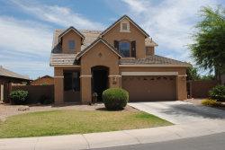 Photo of 41588 W Avella Drive, Maricopa, AZ 85138 (MLS # 5943731)