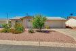 Photo of 8995 W Santa Cruz Boulevard, Arizona City, AZ 85123 (MLS # 5943849)