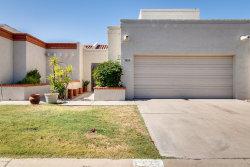 Photo of 7629 E Sandalwood Drive, Scottsdale, AZ 85250 (MLS # 5943881)