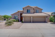 Photo of 5131 W Laredo Court, Chandler, AZ 85226 (MLS # 5944235)