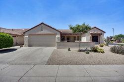 Photo of 17756 N Escalante Lane, Surprise, AZ 85374 (MLS # 5944534)