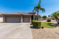 Photo of 5404 W Village Drive, Glendale, AZ 85308 (MLS # 5944541)