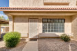 Photo of 2969 N Oregon Street, Unit 15, Chandler, AZ 85225 (MLS # 5945195)