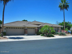 Photo of 69 E Sunburst Lane, Tempe, AZ 85284 (MLS # 5945263)