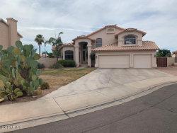 Photo of 2013 N 125th Avenue, Avondale, AZ 85392 (MLS # 5945986)