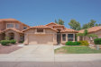 Photo of 19220 N 78th Avenue, Glendale, AZ 85308 (MLS # 5946459)