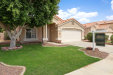 Photo of 1811 N 120th Drive, Avondale, AZ 85392 (MLS # 5946914)
