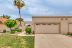 Photo of 9433 W Morrow Drive, Peoria, AZ 85382 (MLS # 5947379)