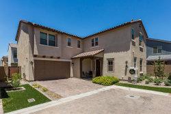 Photo of 9808 E Axle Avenue, Mesa, AZ 85212 (MLS # 5947670)