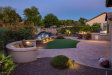 Photo of 16508 W Monte Vista Road, Goodyear, AZ 85395 (MLS # 5947814)