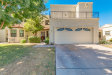 Photo of 1857 E Krista Way, Tempe, AZ 85284 (MLS # 5948453)