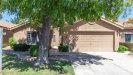 Photo of 15809 N 51st Street, Scottsdale, AZ 85254 (MLS # 5948990)