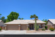 Photo of 6366 W Aurora Drive, Glendale, AZ 85308 (MLS # 5949135)