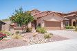 Photo of 10748 W Rowel Road, Peoria, AZ 85383 (MLS # 5949304)