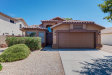 Photo of 9837 E Osage Avenue, Mesa, AZ 85212 (MLS # 5949344)