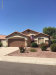Photo of 1808 E Carla Vista Drive, Chandler, AZ 85225 (MLS # 5950137)