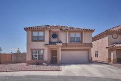 Photo of 543 W Racine Loop, Casa Grande, AZ 85122 (MLS # 5950229)
