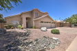 Photo of 3661 W Linda Lane, Chandler, AZ 85226 (MLS # 5951406)