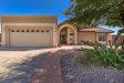 Photo of 3854 E White Aster Street, Phoenix, AZ 85044 (MLS # 5951848)