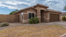 Photo of 6220 S 20th Glen, Phoenix, AZ 85041 (MLS # 5951897)