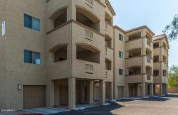 Photo of 920 E Devonshire Avenue, Unit 4016, Phoenix, AZ 85014 (MLS # 5951927)