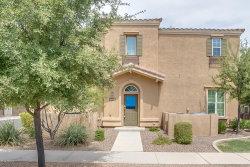 Photo of 4751 E Portola Valley Drive, Unit 101, Gilbert, AZ 85297 (MLS # 5952144)
