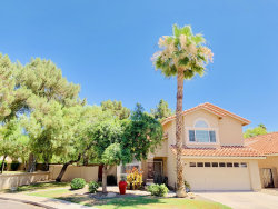Photo of 2114 E Chesapeake Drive, Gilbert, AZ 85234 (MLS # 5952229)