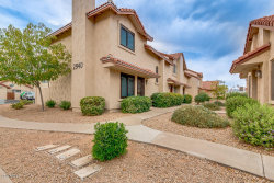 Photo of 2940 N Oregon Street, Unit 3, Chandler, AZ 85225 (MLS # 5952494)