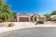 Photo of 1261 E Crown Circle, Casa Grande, AZ 85122 (MLS # 5952614)