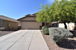 Photo of 6010 W Encinas Lane, Phoenix, AZ 85043 (MLS # 5952702)