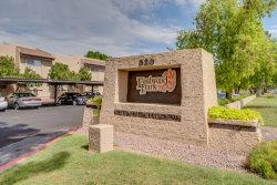Photo of 520 N Stapley Drive, Unit 155, Mesa, AZ 85203 (MLS # 5952751)