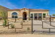 Photo of 41950 W Lago Street, Maricopa, AZ 85138 (MLS # 5952777)