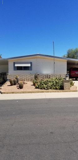 Photo of 5858 E Player Place, Mesa, AZ 85215 (MLS # 5952803)