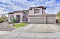 Photo of 8869 W Runion Drive, Peoria, AZ 85382 (MLS # 5953039)