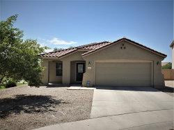 Photo of 4906 S 24th Avenue, Phoenix, AZ 85041 (MLS # 5953169)