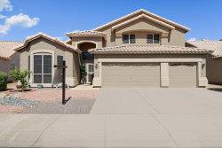 Photo of 16621 N 7th Drive, Phoenix, AZ 85023 (MLS # 5953187)