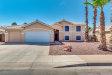 Photo of 471 N Jesse Street, Chandler, AZ 85225 (MLS # 5953297)