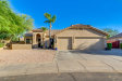 Photo of 2295 E Stephens Road, Gilbert, AZ 85296 (MLS # 5953639)