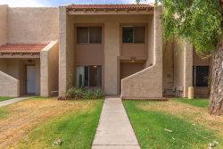 Photo of 5415 W Laurie Lane, Glendale, AZ 85302 (MLS # 5953815)