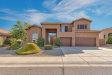 Photo of 13046 N Ryan Way, Fountain Hills, AZ 85268 (MLS # 5953903)
