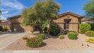 Photo of 7699 E Candelaria Drive, Scottsdale, AZ 85255 (MLS # 5953983)