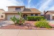 Photo of 1236 W Kiva Avenue, Mesa, AZ 85202 (MLS # 5954140)