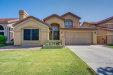 Photo of 5728 W Harrison Street, Chandler, AZ 85226 (MLS # 5954463)