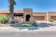 Photo of 8029 E Via Del Desierto --, Scottsdale, AZ 85258 (MLS # 5954784)