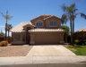 Photo of 3947 E Douglas Loop, Gilbert, AZ 85234 (MLS # 5954894)