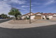 Photo of 989 E Saratoga Street, Gilbert, AZ 85296 (MLS # 5954917)