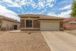 Photo of 1097 E Brooks Street, Gilbert, AZ 85296 (MLS # 5954964)