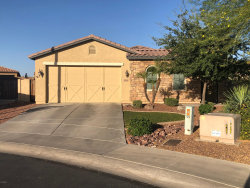 Photo of 7034 W Katharine Way, Peoria, AZ 85383 (MLS # 5954966)