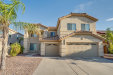 Photo of 10723 E Lobo Avenue, Mesa, AZ 85209 (MLS # 5955019)