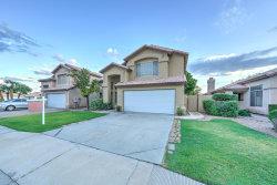 Photo of 2545 E Caballero Street, Mesa, AZ 85213 (MLS # 5955062)